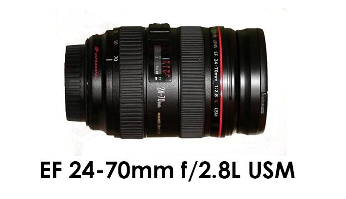 EF 24-70mm f/2.8L USM