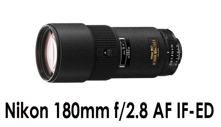 Nikon 180mm f/2.8D AF IF-ED