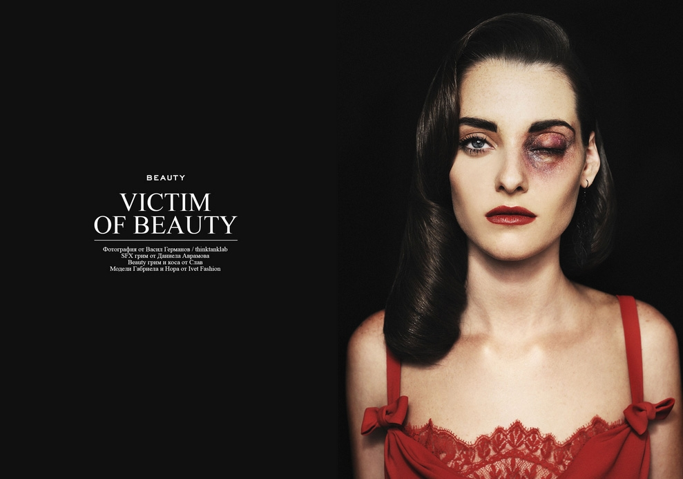 "Major Controversy Over ""Victims Of Beauty"" Photo Series"