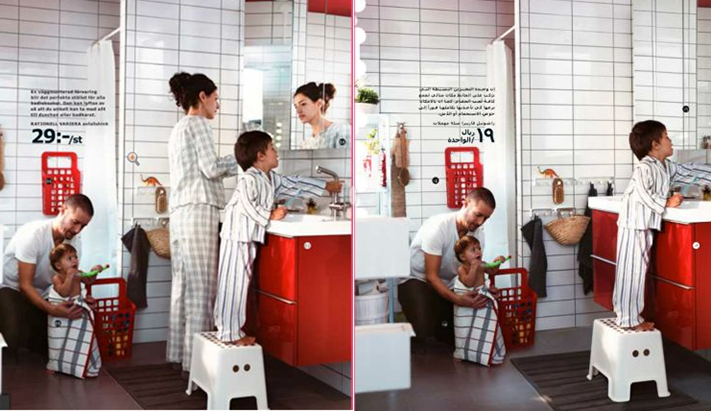 Ikea Saudi Arabia Photoshops Women From Catalog