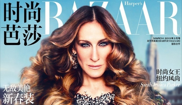 Photoshop Fail. Harper's Bazaar Photoshop Looks Rather Bizarre
