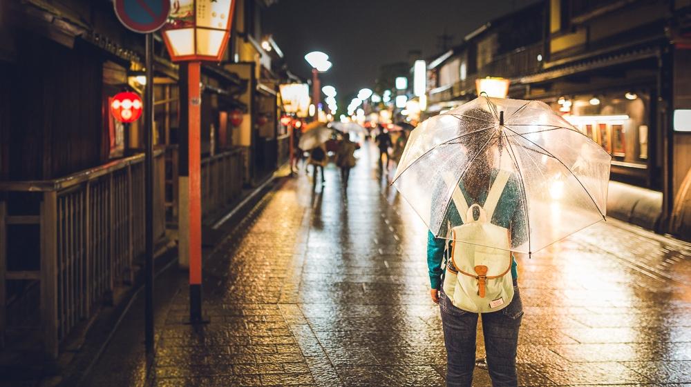 Gion (Japan)