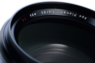 Ultra-Premium Zeiss Otus 85mm f/1.4 Announced