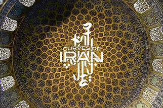 Hyperlapse Shows Thousands of Years of Color and Culture Still Present in Modern Iran