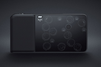 New Compact Body With 16 Individual Cameras Proves Computational Photography Is the Future