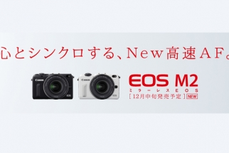 The EOS M2 Is Official... but Not in the US or Europe?