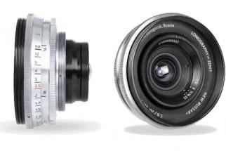 Lomography Announces New Russar+ 20mm Lens