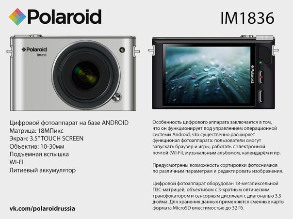 Polaroid-IM1836-mirrorless-Android-based-camera