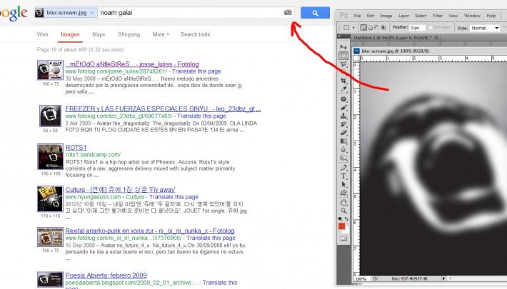 google-images1