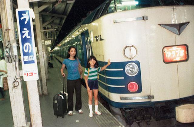 Japan - 1982 & 2006